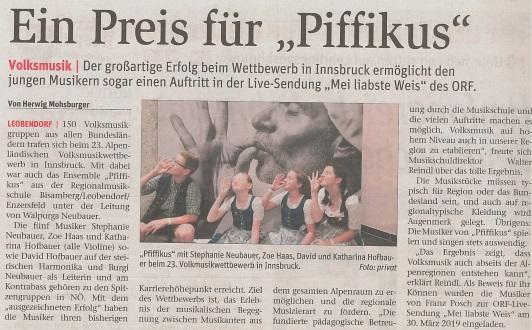 Pfiffikus in Innsbruck